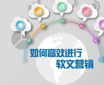 财富观察网:发新闻|软文撰写有哪些技巧和准备流程?